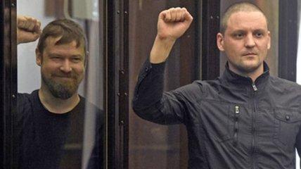Оппозиционеры РФ Развозжаев и Удальцов приговорены к 4,5 годам