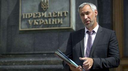 У Зеленского убеждены, что роспуск Рады юридически соответствует Конституции
