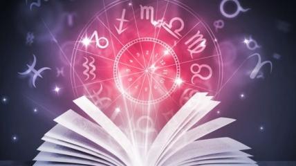 Знаки Зодиака - Гороскоп на сентябрь