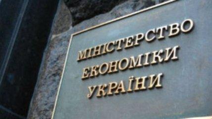 Экспорт украинского продовольствия в страны ЕС растет