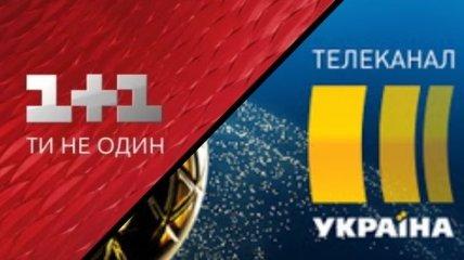 "Скандал за шоу ""Маскарад"": канал ""1+1"" прокомментировал обвинения"