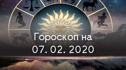 Гороскоп на сегодня 7 февраля: Львов ожидают новые знакомства, а у Скорпионов благоприятный день для путешествий
