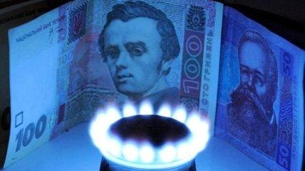 С 1 января снизится цена на газ для госучреждений и промышленников