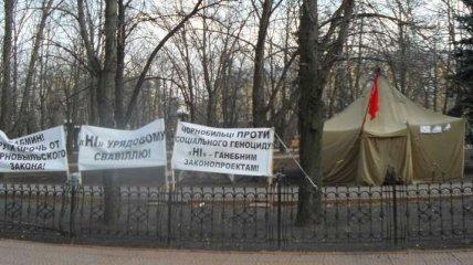 Акция протеста чернобыльцев в Луганске