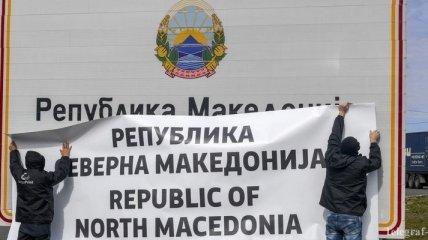 Порошенко временно вводит безвиз с Северной Македонией