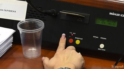 Со второй попытки парламент Македонии проголосовал за смену названия страны