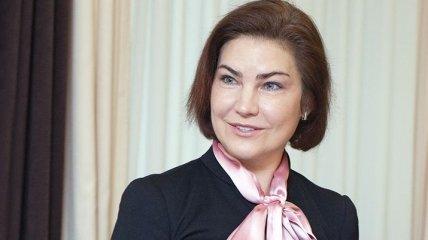 Ермак готовит отставку Венедиктовой: журналист раскрыл детали