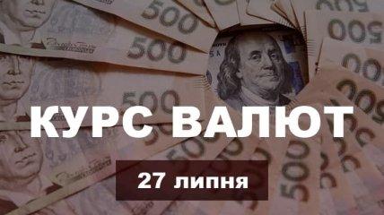 Гривня продовжує зростати: курс валют в Україні на 27 липня