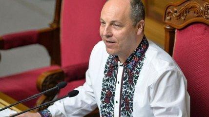 Парубий подписал постановление о переименовании Кировоградского района