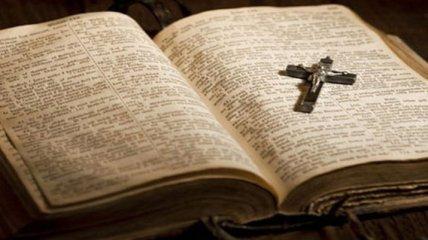 Спорные вопросы о Библии, над которыми и сегодня ломают голову ученые