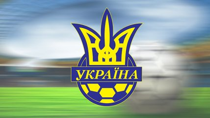 Сайт Федерации футбола Украины больше не работает