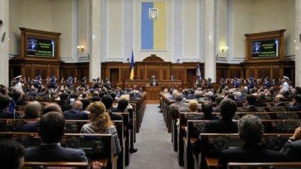 Завтра ВР рассмотрит законопроект о чрезвычайном положении в энергетике