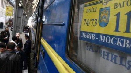 Украинцы с 1 марта будут ездить в Россию по загранпаспортам