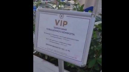 """""""Турция нервно курит"""": прайс за спасение на российском курорте поразил сеть (видео)"""