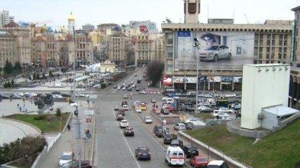 Как прошел День Киева в условиях карантина