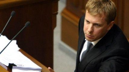 В ВР внесли законопроект о налоге на обмен валют