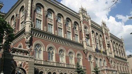 Вероятный кризис: НБУ уверен в готовности Украины