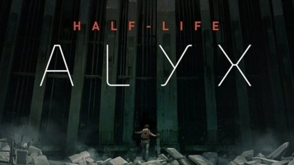 Кто сказал, что игры бесполезны? Учитель провел урок геометрии в Half Life: Alyx (Видео)