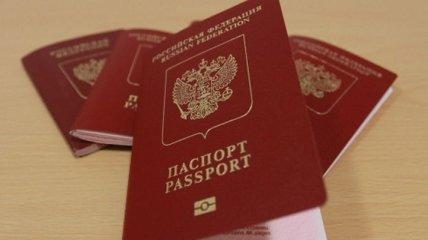 В ОРДЛО уже раздали более 25 тысяч паспортов РФ