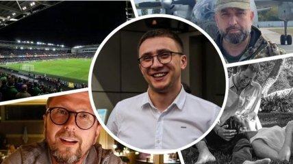 Главные события недели: Стерненко дали год условно, Кривоноса уволили из ВСУ, имущество Шария арестовали