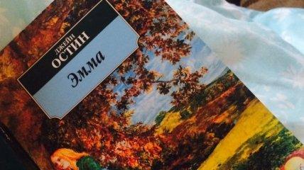 """Роман Джейн Остін """"Емма"""" екранізували: сюжет і трейлер (Відео)"""