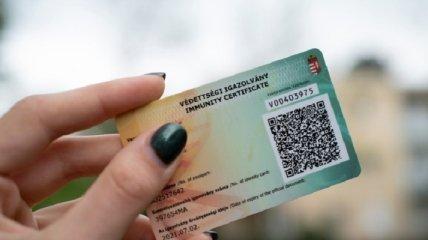 В Ужгороді українцям почали видавати угорські COVID-сертифікати