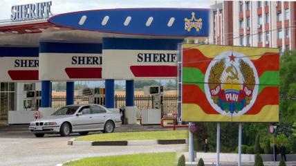 """Приднестровье часто называют """"Республика Шериф"""""""