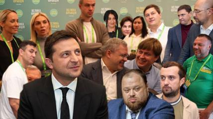 В Трускавце собрались почти все самые видные представители власти