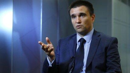 Климкин обсудил сотрудничество украинских патрий с Компартией Китая