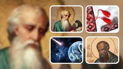 Какие завтра праздники: традиции и приметы на 21 мая