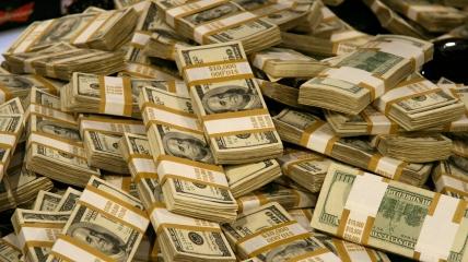Н перераховуйте сьогодні дрібні гроші
