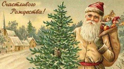 Открытки с Рождеством Христовым 2015