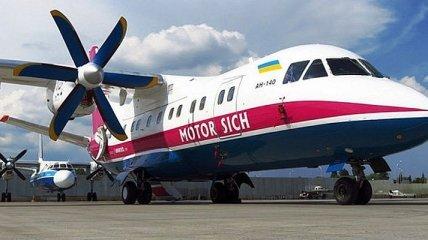 """Компания """"Мотор Сич"""" отменяет рейсы из Киева"""