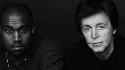 Канье Уэст и Пол Маккартни выпустили совместный хит
