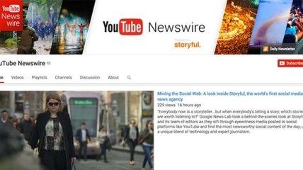 YouTube запускает новый канал Newswire