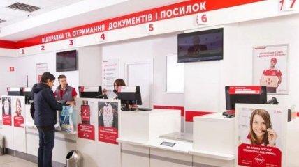 """""""Нова пошта"""" змінила назву оператора міжнародної доставки"""