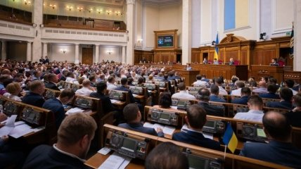 Итоги дня 14 ноября: принятие Госбюджета-2020 и победа над эстонцами