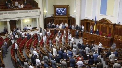 Сегодня в парламенте пройдет заседание Согласительного совета