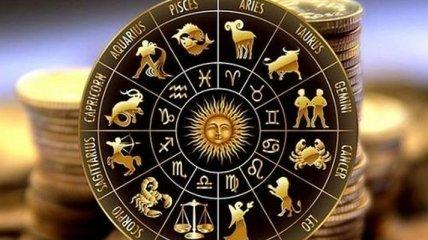 Финансовый гороскоп на неделю (27.01.2020 - 02.02.2020): все знаки зодиака