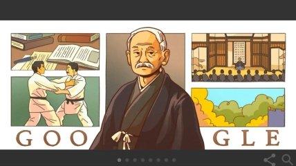 161 рік від дня народження майстра бойових мистецтв Дзігоро Кано