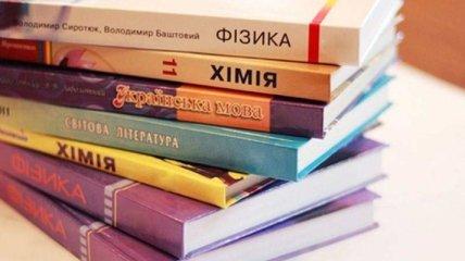 В Украине могут наконец заняться ляпами в школьных учебниках: Рада сделала шаг к принятию законопроекта