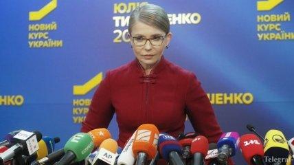 Представитель Зеленского: Тимошенко не ответила на предложение вести дебаты