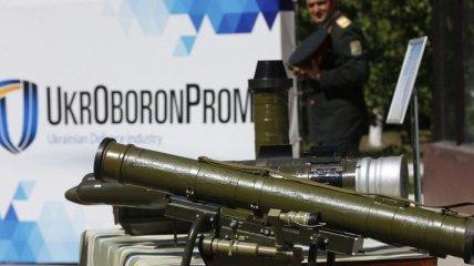 В Евросоюзе отреагировали на скандал в Укроборонпроме