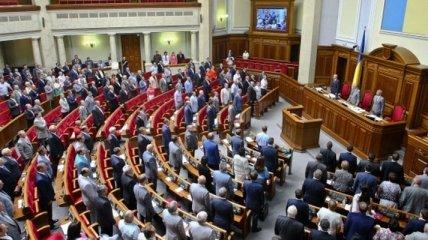 Новые депутаты Верховной Рады приняли присягу