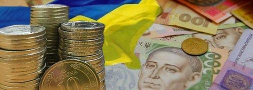 Українські гроші.