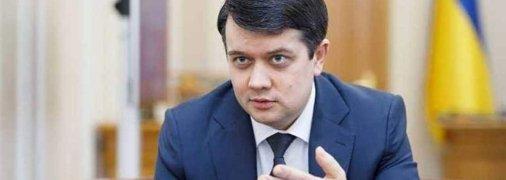 Спікер Верховної Ради Дмитро Разумков